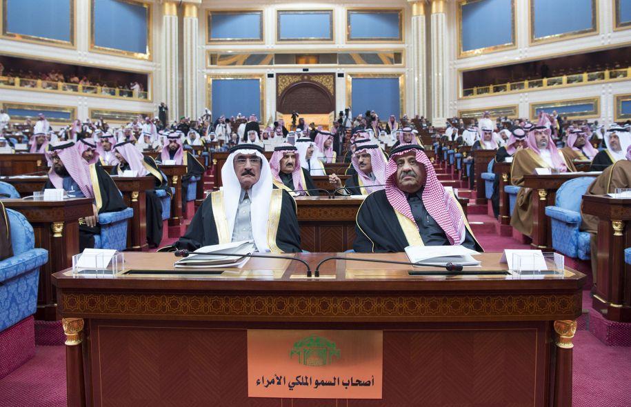 Une photo distribuée par le palais royal saoudien montre les princes saoudiens présents à l'ouverture de la session ordinaire du conseil de la choura (le parlement) à Riyad.